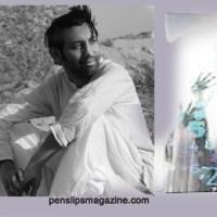 ہنسوں میں بٹی زندگی ۔۔۔محمد جمیل اختر تبصرہ ۔۔ راشد جاوید احمد
