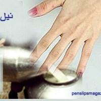 نیل پالش ۔۔۔ قرب عباس
