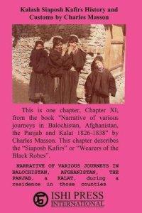 Kalash Siaposh Kafirs History and Customs book cover