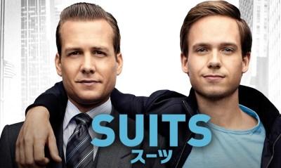 SUITS/スーツ・season1