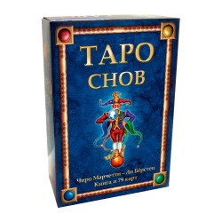 Таро снов (карты+книга)