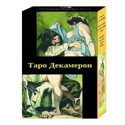 Tarot Decameron | Таро Декамерон (на русском)