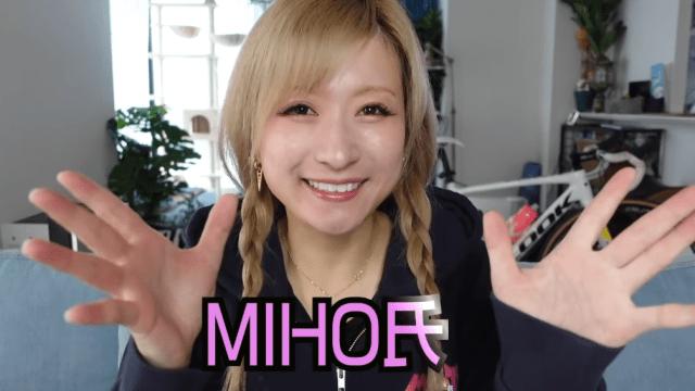 miho氏tv