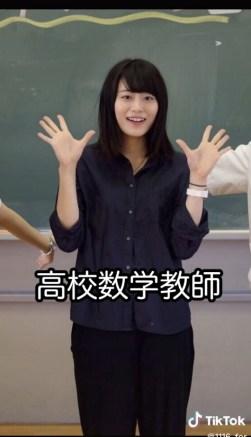 彩雪 教師 モデル 数学 カメラマン