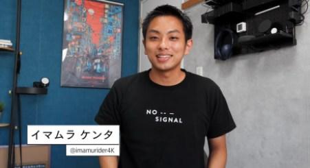 amity_sensei アミティ先生 彼氏 イマムラケンタ