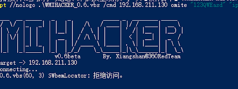 WMIHACKER - A Bypass Anti-virus Software Lateral Movement Command Execution Tool
