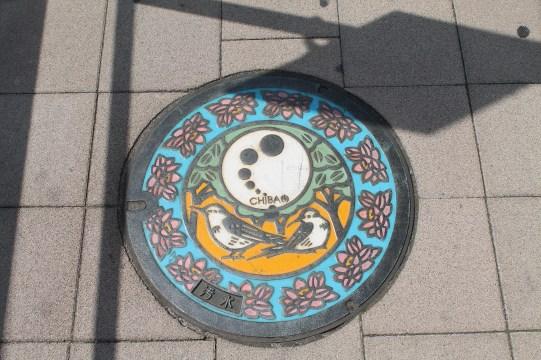 千葉 Fire Hydrant Cover