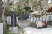 筑波山神社 2