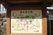 A tourist map