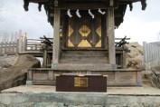 The shrine again