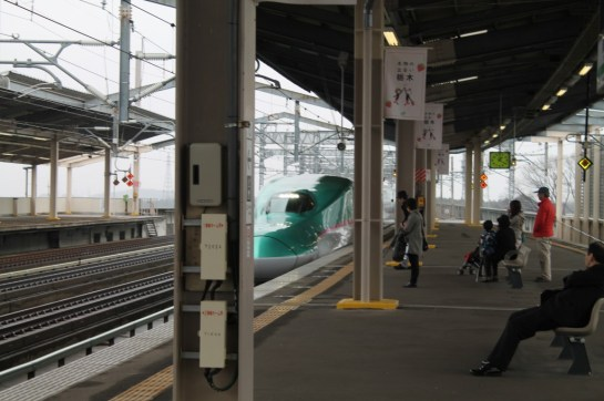 My first shinkansen