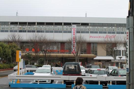 The Fukushima station