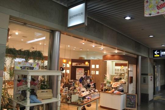 Obligatory picture of a Marimekko store