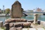 広島平和記念公園 原爆ドーム 15