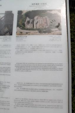 広島平和記念公園 原爆ドーム 23