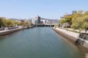 広島平和記念公園 5