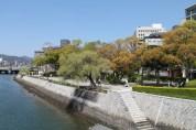 広島平和記念公園 6