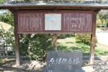 広島平和記念公園 16