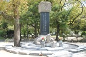 広島平和記念公園 19