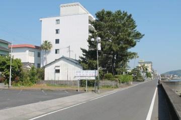 指宿 Streets 12