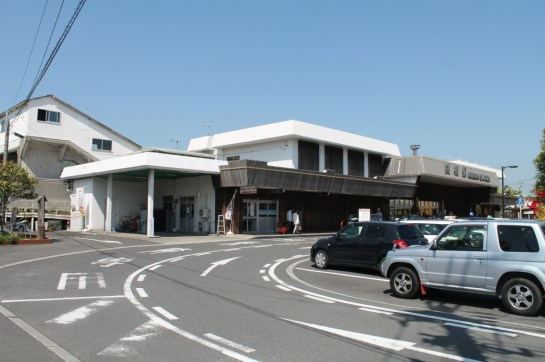 The Ibusuki station