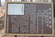 長野県 松本 40