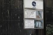 東京上野動物園 41