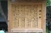 東京上野動物園 61