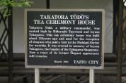 東京上野動物園 62