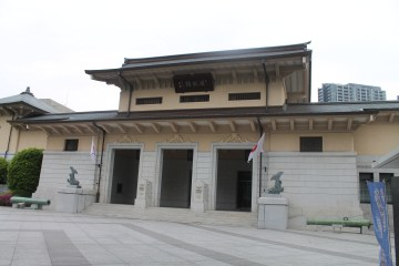 The museum by the shrine
