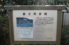 皇居東御苑 33