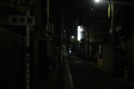 東京南千住 8