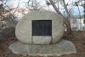 函館 護国神社 13