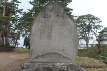秋田城公園 9