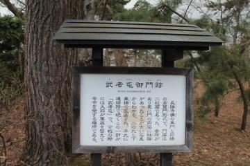 秋田城公園 23
