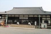 京都 東本願寺 6