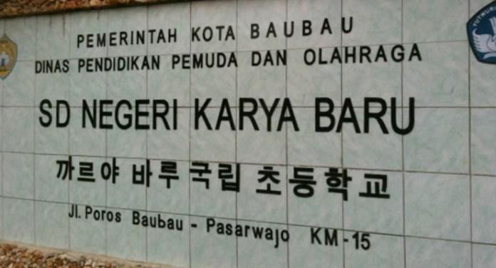 Keren! Suku Terpencil Indonesia Jago Tulis Hangeul