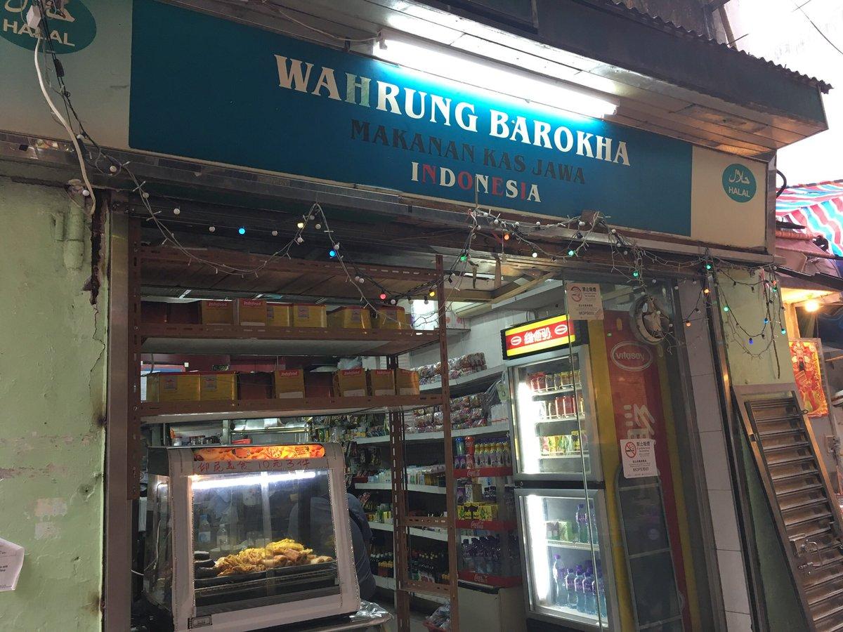 Tempat Makan di Macau yang cocok Bagi Turis Indonesia yang Kangen Sambel