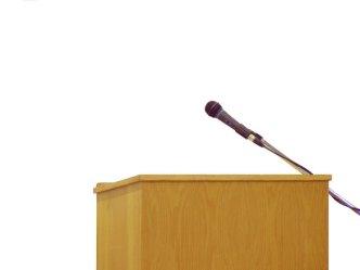 govornica