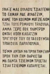 VasilisMichailidis2