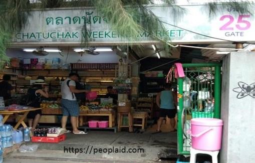 0 Chatuchak Market 2