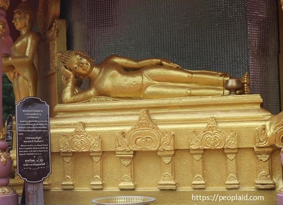 0000 Erawan Museum 7