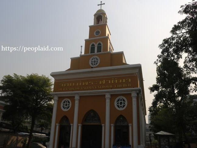 Our Lady of Fatima Church Bangkok