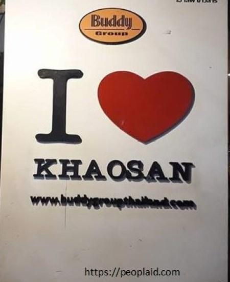 I Love Khaosan