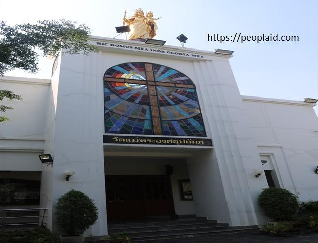 Mary Help of Christians Church Bangkok