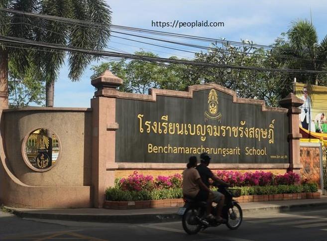 Benchamarungsarit School Chachoengsao