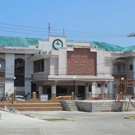 Mauban Municipal Hall
