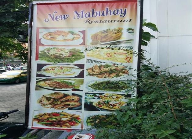 New Mabuhay Restaurant Bangkok 2