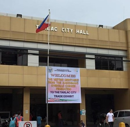 Tarlac City Hall