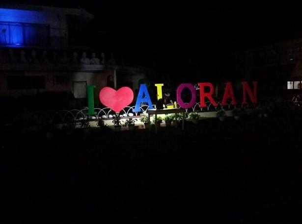 I Love Aloran